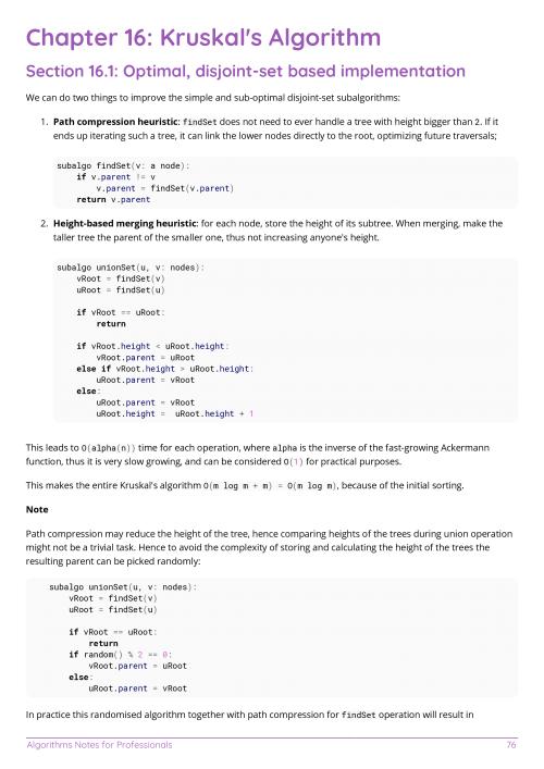 ebook методическое